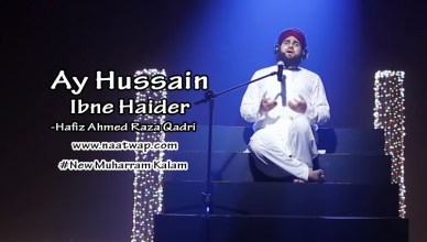 Ay Hussain Ibne Haider By Ahmed raza qadri