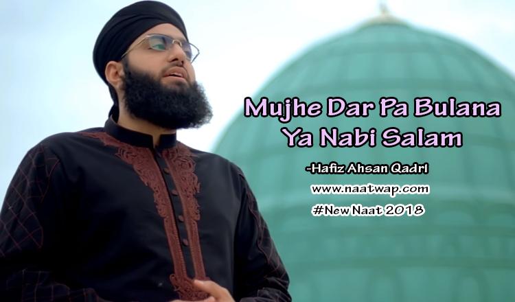 Mujhe Dar Pa Bulana Ya Nabi Salaam By Hafiz Ahsan Qadri