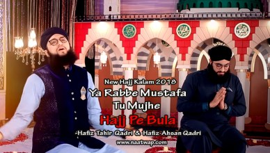 New Hajj Kalam 2018 Haj pe Bula By Tahir Qadri