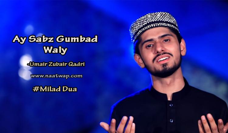 Ay Sabz Gumbad Waly By Umair Zubair Qadri