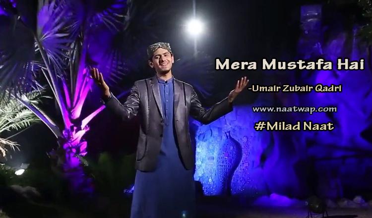 Mera Mustafa Hai By Umair Zubair Qadri
