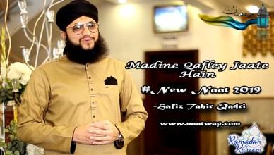 Madine Qafley Jaate Hain By Hafiz Tahir Qadri