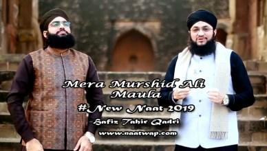 Mera Murshid Ali Maula