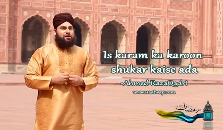 Is karam ka karoon shukar kaise ada by ahmed raza qadri
