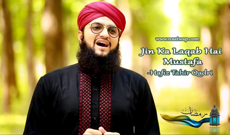 Jin Ka Laqab Hai Mustafa by tahir qadri