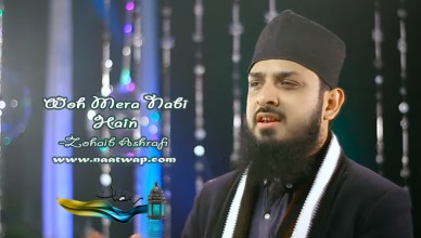 Woh mera nabi by Zohaib Ashrafi