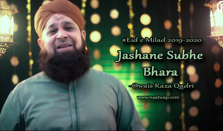 Jashane Subhe Bhara by owais raza qadri