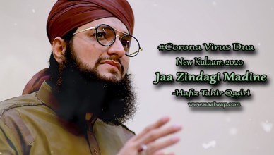Jaa Zindagi Madine By HafizTahir Qadri