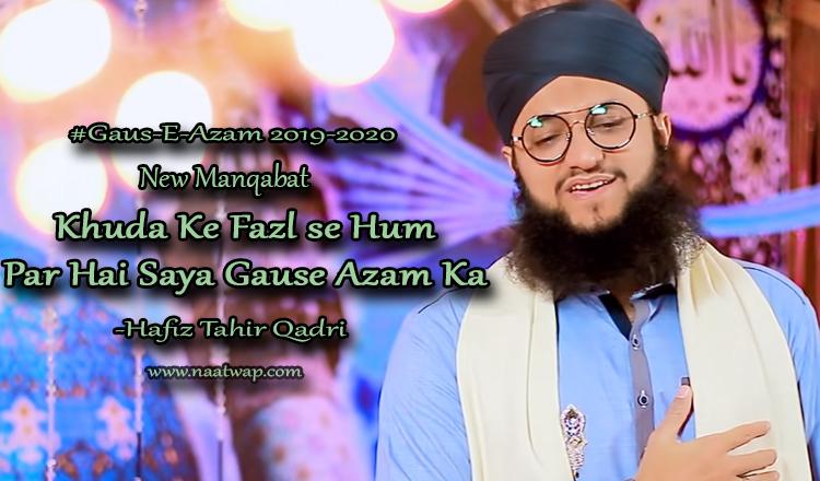 Khuda Ke Fazl se hum par hai Saya Gause Azam Ka By Hafiz Tahir Qadri