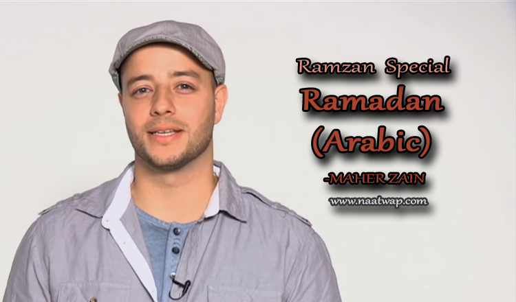 Ramadan (Arabic) By Maher Zain