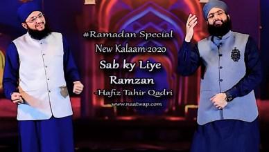 Sab Ke Liye Ramzan By Hafiz Tahir Qadri