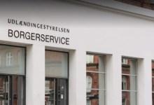 صورة شروط الحصول على الإقامة الدائمة في الدنمارك