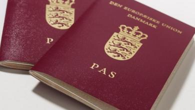 صورة أسماء الحاصلين على الجنسية الدنماركية
