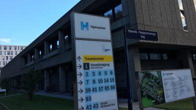 صورة 482 إصابة جديدة بالكورونا وانخفاض في عدد الراقدين في المستشفيات.