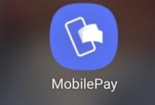 صورة الضرائب الدنماركية تحصل على إذن للتحكم بتحويلات مالية على MobilePay
