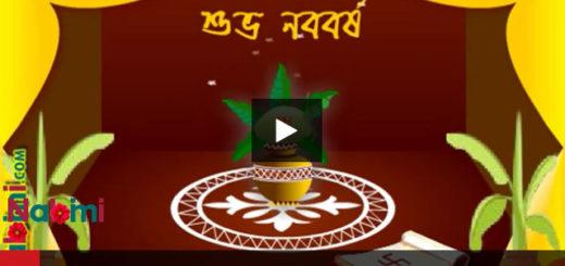 Emotional Heart Touching Mother Whatsapp Status Video