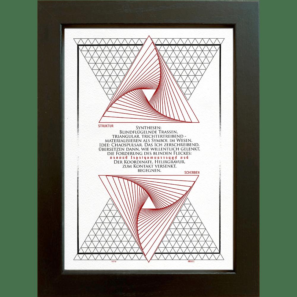 Nachtgnosis ORATIO Series - Strukturscherben - Artprint Kunstdruck Wandschmuck A4 - Rahmen Puritas - Papier Hahnemuehle
