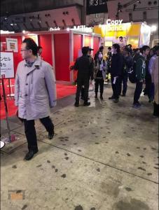Shuhei Yoshida Nintendo switch
