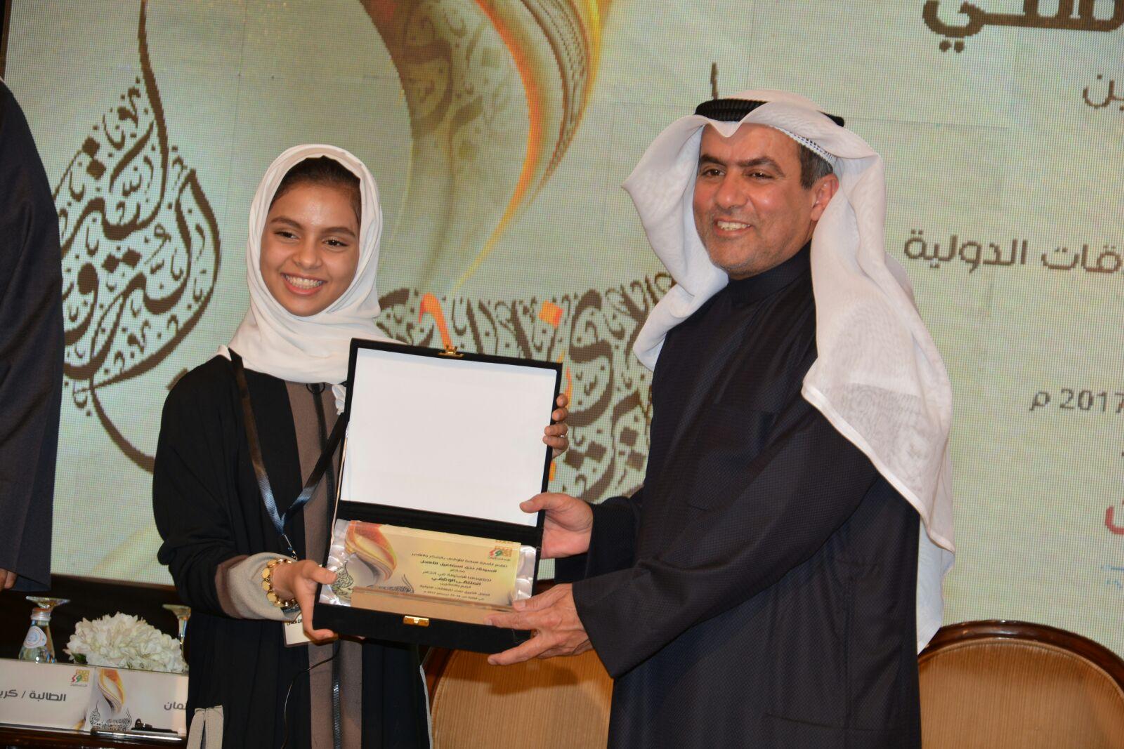 Nada Foundation gets support in Kuwait