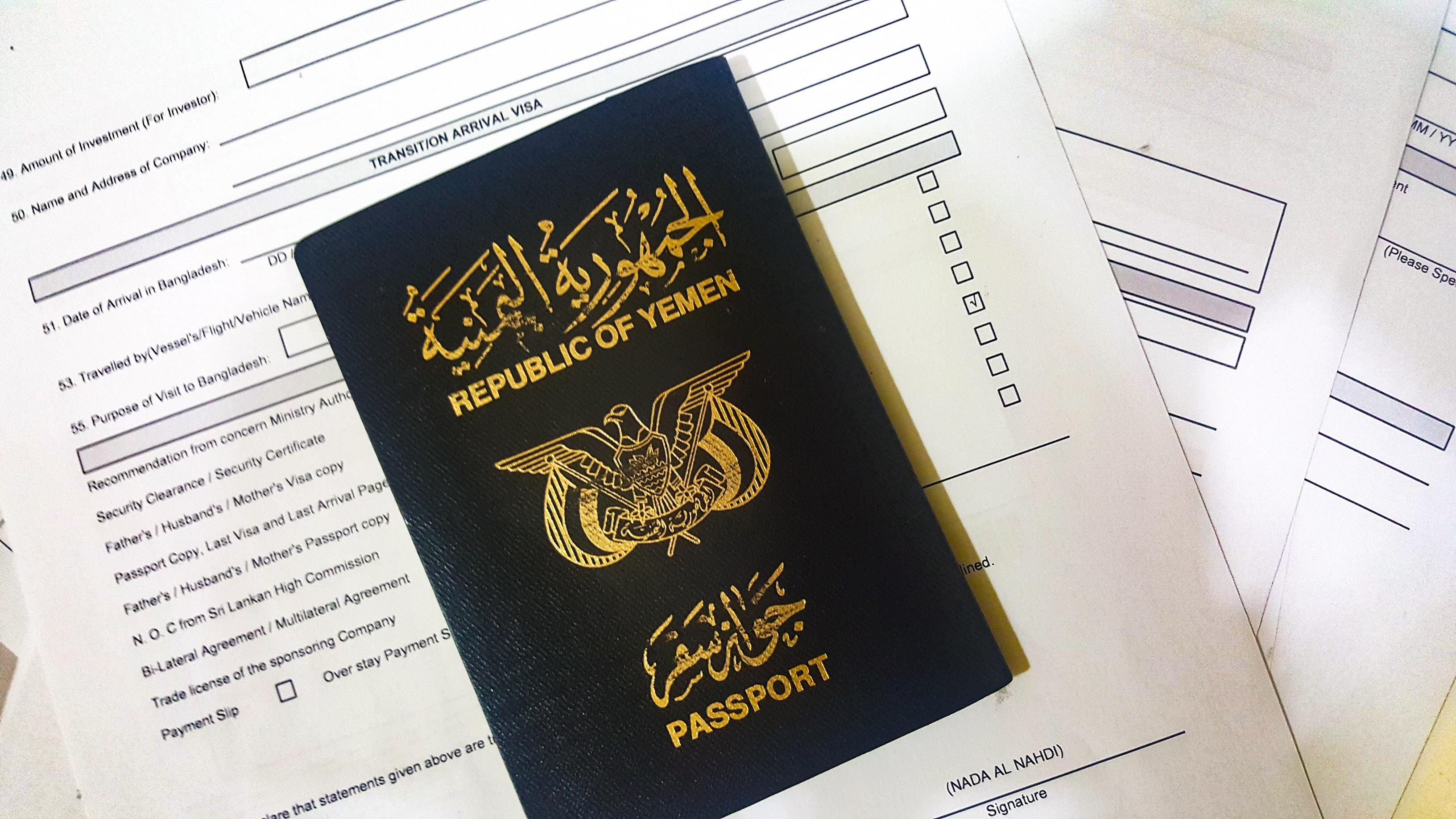 Visa archives nada al nahdi visa application letter falaconquin