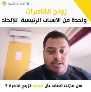 مؤسسة ندى | مشاهدة الفيديو