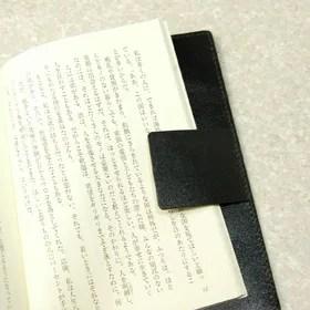 ブックカバー NH-003