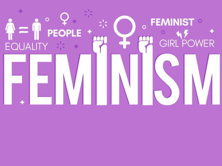 Notes from an introverted feminist