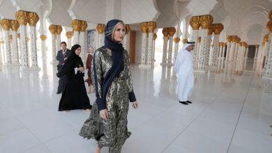 Photo of إيفانكا ترامب تزور جامع الشيخ زايد في أبوظبي