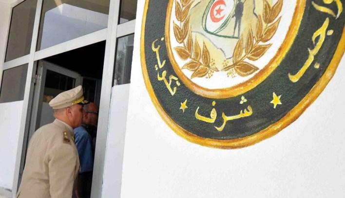 الخدمة الوطنية الجزائر