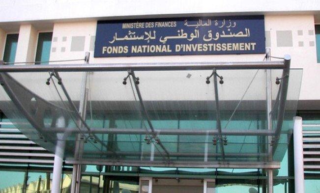 الصندوق الوطني للاستثمار