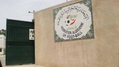 Photo of الانتهاء قريبا من إعداد مشروع تعديل قوانين الاتحادية الجزائرية لكرة القدم