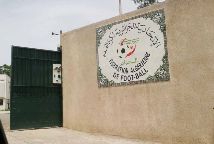 الاتحادية الجزائرية لكرة القدم الفاف