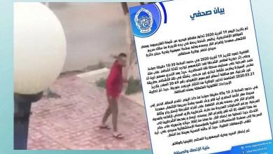"Photo of ""كلونديستان"" شاب من مستغانم يحرق نفسه أمام مركز للشرطة"