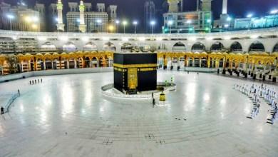 Photo of السعودية: الحج هذا الموسم للمقيمين داخل المملكة فقط