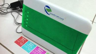 Photo of اتصالات الجزائر: جهاز مودام الألياف البصرية مجانا عند كل اشتراك جديد