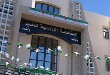 Photo of ترقية المقاطعات الإدارية العشر للجنوب إلى ولايات كاملة الصلاحيات