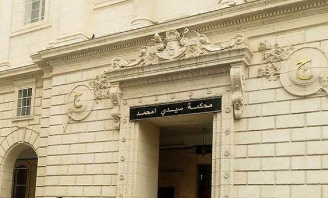 محكمة سيدي امحمد