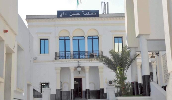 محكمة حسين داي