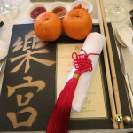 Review: Park Palace's CNY Menu
