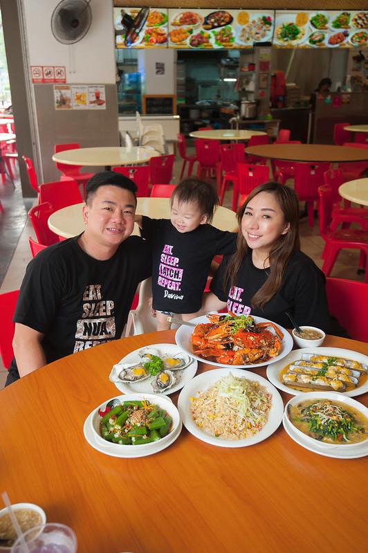 Seafood restaurant Singapore