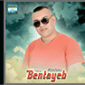 Abdou Bentayeb 2016