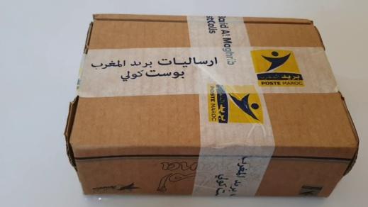 الناظور.. بريد المغرب في ورطة أمام القضاء بسبب خيانة الأمانة والسرقة