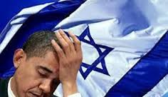 Obama and Israel