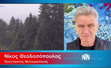 Θεοδοσοπουλος χιονια
