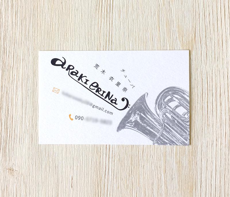 チューバ奏者さんの名刺