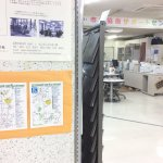 「長野市ユニバーサルトイレマップ」をまんまるに掲示しました!