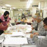 12/24機関誌発送サロン&クリスマス会が開催されました。