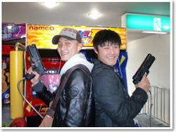 friends nagano japan