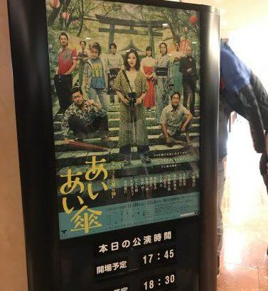 【劇団員リレー企画②】お芝居っていいなぁ!!