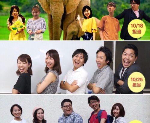 「劇団員プロデュース!ながらび秋の演劇ワークショップ」開催のお知らせ